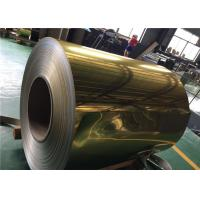 China 1100 Alloy Polished Aluminum Sheet  Rich Color For Decoration Materials Used wholesale