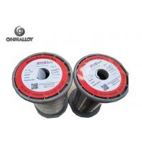 China Constantan Conductor Enameled Insulated Resistance Wire For Wire Wound Resistor wholesale