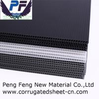 China 2-12 mm white/blue/yellow/green/black  colorful polypropylene corfluted corrugated plastic sheet for packing industry on sale