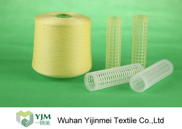 Quality Full Color Dyed Polyester Yarn Ring Spun Yarn , High Tenacity Polyester Yarn for sale