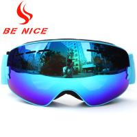 China TPU Frame Toddler Snow Goggles wholesale