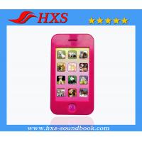 China Shenzhen Wholesale Iphone-shaped Music Mobile Phone Toy for Children wholesale