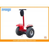 China Red Off Road Segway Scooter , LCD Screen Standing Balance Electric Scooter wholesale