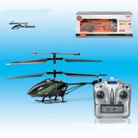 China S880 19CM New Product Black Wizard 3.5CH Alloy RC Helicopter For Sale With Gyro wholesale