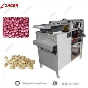 China Wet Type Peanut Peeling Machine Commercial Wet Type Peer Machine Industrial Wet Type Peanut Peeling Machine Peeler wholesale