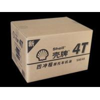 Shanghai Manufacture Corrugated Carton Box