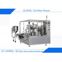 China Silver Color Paste Packing Machine , Automatic Packing Control Machine wholesale