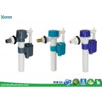 China Side Fill Toilet Inlet Valve G1/2 And G3/8 Side Entry Fill Valve For Side Entry Toilet wholesale