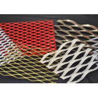 China 0 . 4 mm - 5 . 0 mm Powder Coated Decorative Expanded Metal Mesh 4 FT X 33 FT wholesale