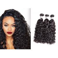 Silky Unprocessed Remy Human 3 Bundles of Natural and Smooth Hair Water Wave