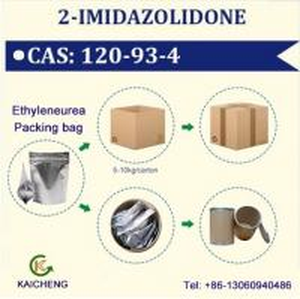 China formaldehyde-cleaning agent for textile/formaldehyde-cleaning agent/ wetting agent/ Formaldehyde Scavenger Ethylene urea on sale