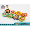 China 600pcs Poker Chips Set  In Aluminum Silver Case Can Be Uv &Logo Custom Design wholesale