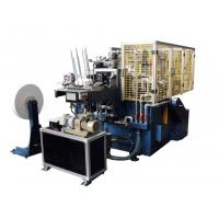 China SCM-S120 High Speed PE Coated Automatic Paper Cup Machine For Cold / Hot Drinking Cups wholesale