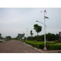 CE,FCC,ROHS approved solar wind led street lights