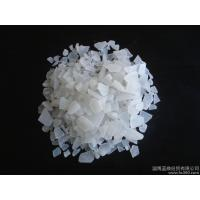 China Aluminium Sulphate for water treatment Sulphate of alumina Aluminum Sulphate wholesale