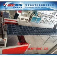 China Glazed Tile Rolling Forming Line , PVC Roof Panel Making Machine 880mm/1040mm wholesale