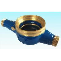 China Heavy Duty Brass Water Meter Body , Customized Water Meter Adapter Body DN15 wholesale