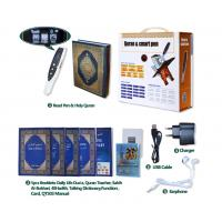 China OLED Display 8GB Urdu Translation Holy Quran Pen Reader with 5000 Cities Azan wholesale