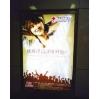 China Durable Indoor Base Transparent PET Light Box Poster Printing on sale