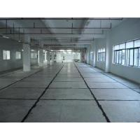 China Antistatic Epoxy Floor Paint (JD-505) wholesale