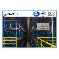 China Chaint Automatic Storage Retrieval System Material Handling Heavy Duty wholesale