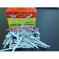 China concrete nail wholesale