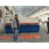 China Iron Sheet Shearer CNC Hydraulic Shearing Machine / High Precision Automatic Shearing Machine wholesale