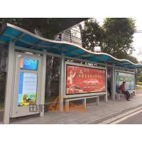 China Dual side outdoor kiosks with security camera for bus station with sunlight readable 2000 nits high brightness wholesale