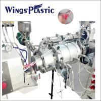 China Chinese 16-63mm PPR PP PE Pipe Extrusion Line wholesale