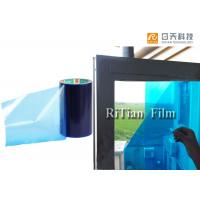 China Printing Logo Plastic Film Surface Window Glass Protective Film 50 -60 Mic Thickness on sale