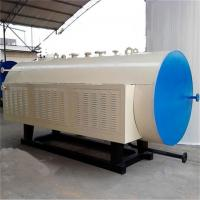 China Fire Tube Industrial Electric Boiler , WDR Type Steam Heat Boiler wholesale