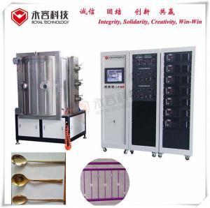 China Metal Thin Film Coating Machine , Stainless Steel High Vacuum Coating Machine wholesale