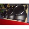China tee(pipe tee,U-Type Tee) wholesale