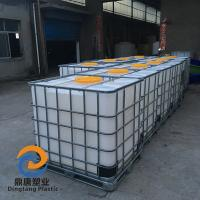 China IBC tank with Steel pallet collapsible for sale wholesale
