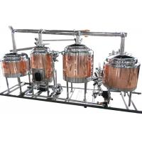 China Mini Home Brew Equipment Flat Bottom , Stainless Steel Brewing System wholesale