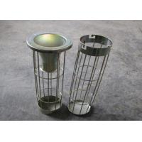 China Venturi Dust Filter Bag Filter Cage Zinc Galvanized Stainless Steel 304, 316, 316L wholesale