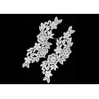 China Polyester Flower White Crochet Lace Collar with Sophisticated Floral Design wholesale