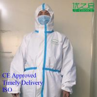China Hospital White Disposable Protective Coverall Sms Non Woven Material Lightweight on sale