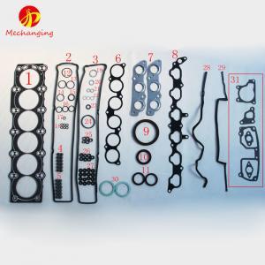 China 2JZGE ASBESTOS full set for TOYOTA engine gasket 04111-46093 04111-46064 50137600 wholesale
