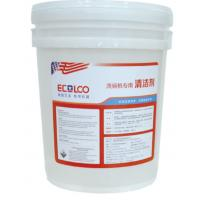 China ECOLCO Liquid Dishwasher Detergent products  for catering kitchens wholesale