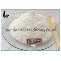 China Testosterone Propionate Powder CAS 57-85-2 , Muscle Growth Hormone For Bodybuilding wholesale