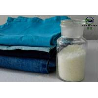 China Super Soft Instant Dissolving Fabric Softener White Flakes Cationic Cold Water Soluble wholesale