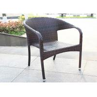 China Coffee Plastic Rattan Chair Indoor / Outdoor Dining Room Furniture wholesale