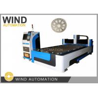 Buy cheap Electric Motor Prototypes Fiber Laser Cutting Machine Before Stacking from wholesalers