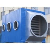 Buy cheap High Efficiency Waste Heat Recovery Ventilation Unit Hexagon Plate Type from wholesalers