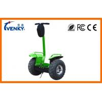 China Adults Rechargeable Two Wheel Segway Brush Less DC Motor With 19 Inch Wheel on sale