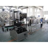 China Adjusted Automatic Shrink Labeling Machine With PLC Control Stainless Steel wholesale