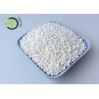 China Size 1.6-2.5mm Activated Alumina Catalyst Iron Oxide Sulfur Recovery wholesale