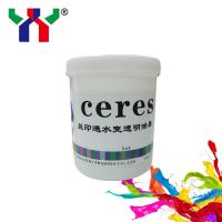 China Water sensitive ink/water-based screen printing ink on sale