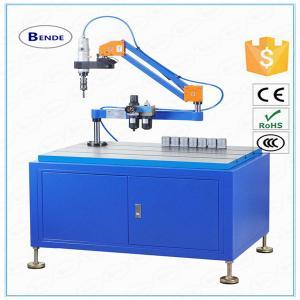 China Pneumatic motor ridgid pipe threading machine wholesale